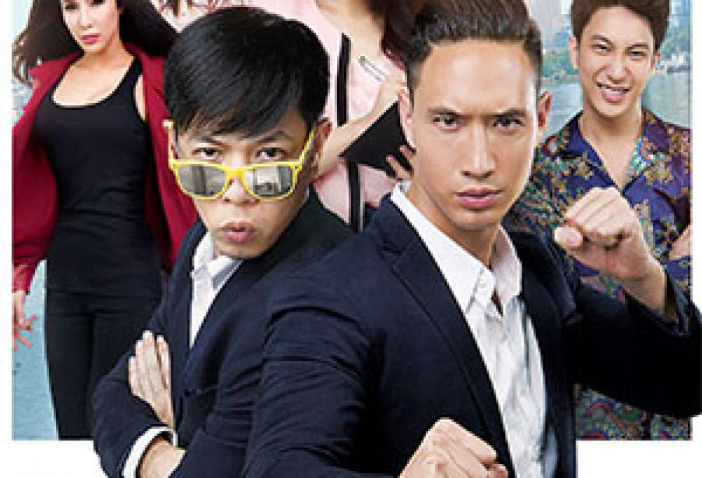 Vệ Sĩ Sài Gòn - Official Trailer